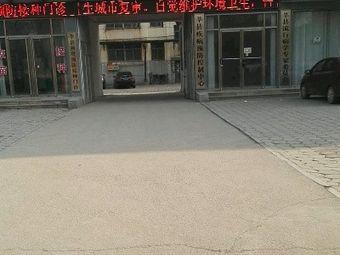 莘县疾病预防控制中心