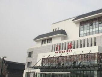 扬州大学附属医院