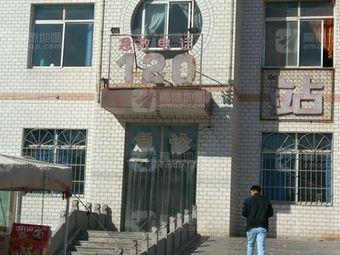 威县人民医院-急诊120