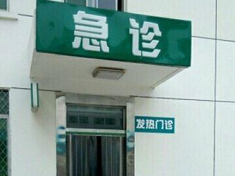 洛阳新区人民医院-急诊