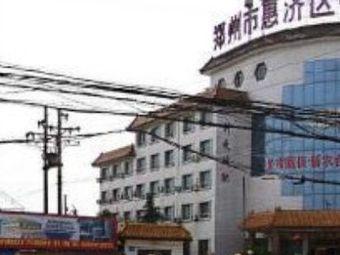 中医肿瘤医院
