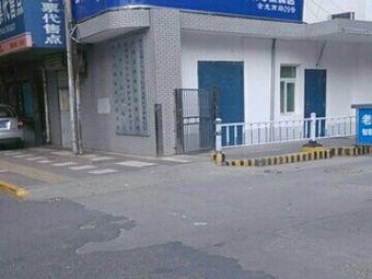 陕西省肿瘤医院陕西省肿瘤防治研究所家属区