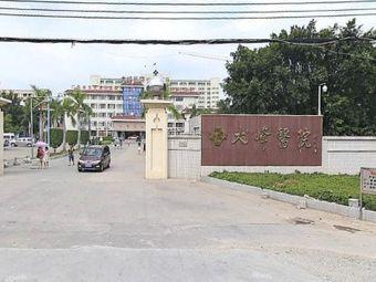 汕头市潮阳区大峰医院