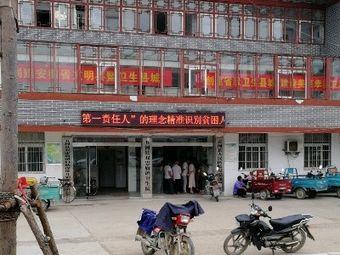 双忠庙镇医院