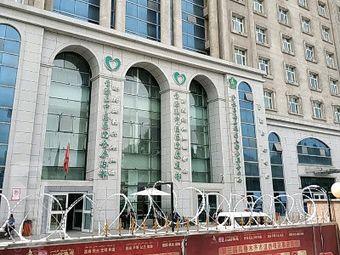 新疆维吾尔自治区中医医院(仓房沟部)