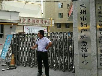 妇产科急救中心