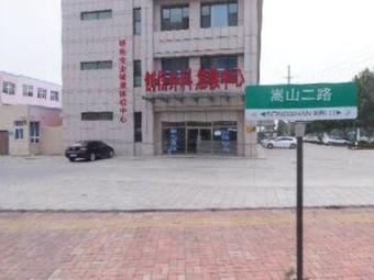 骨科医院-创伤外科急救中心
