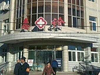 北京市红十字会999急救中心(怀柔分中心)