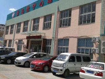 青岛怡宁心理医院