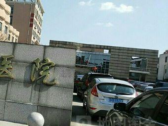 宜兴市徐舍医院