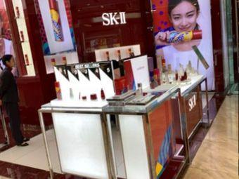 SK-II(旺庄百盛店)