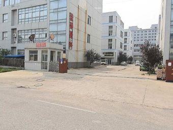 桂涛骨科医院(祥福街店)