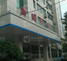 铅山县人民医院-急救中心