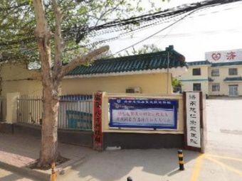 济南慈仁康复医院