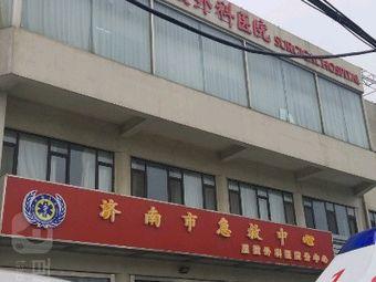 济南显微外科医院