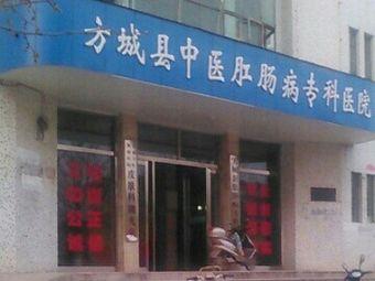 肛肠病专科医院