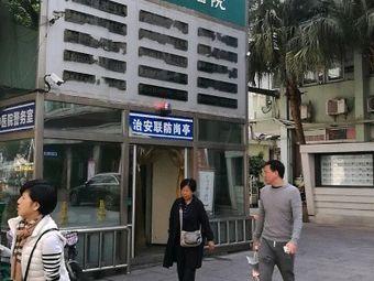 温州老年病医院