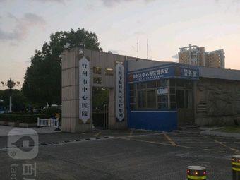 上海市肺科医院医疗集团