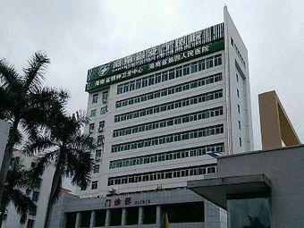 海南省安宁医院-急诊
