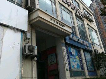 國華醫療中心