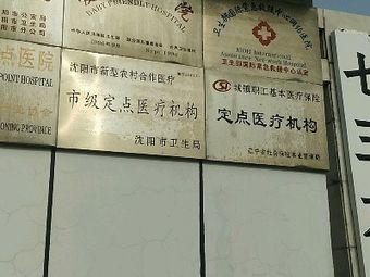 卫生部国际紧急救援中心网络医院