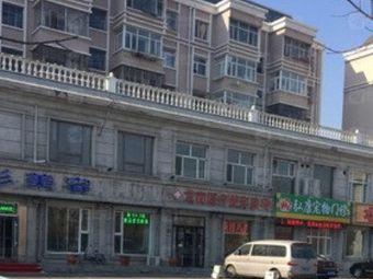 龙南医疗整形美容诊所