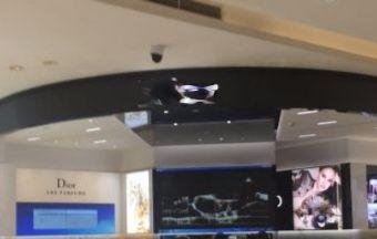 Dior(远大购物中心店)