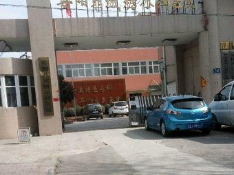 安阳鼎城糖尿病医院