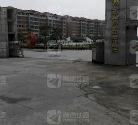 漳州市第五医院
