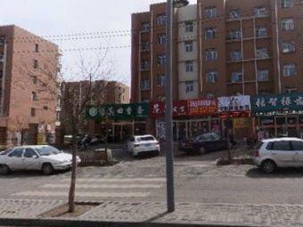 泓康颐寿老年健康中心