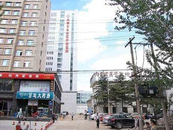 内蒙古自治区肿瘤医院 体检中心
