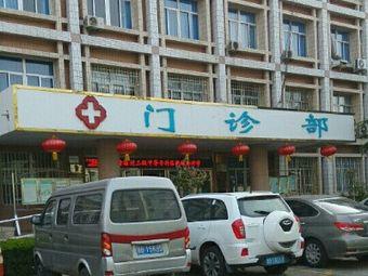 青岛市第七人民医院