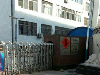 血液病治疗中心