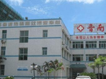 晋江市医院晋南分院-急诊