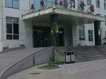 黎城县人民医院