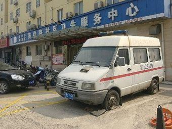 郑东新区商鼎路社区卫生中心