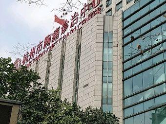 杭州市胸痛诊治中心
