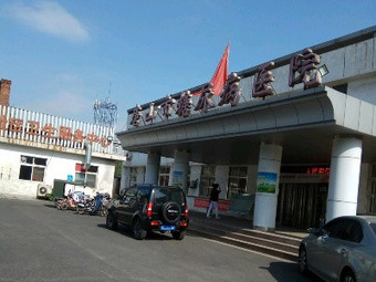 唐山市糖尿病医院