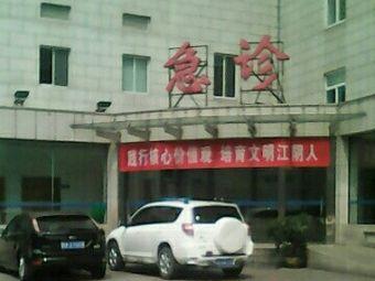 江阴市中医院-急诊