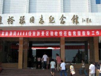 兰考县人民医院