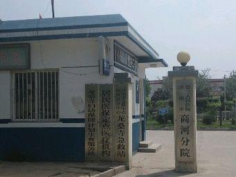 济南市急救中心商河县分中心龙桑寺急救站