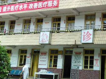 建瓯市中西医院-急诊