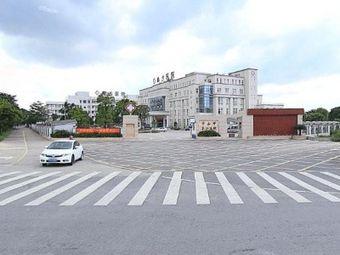 中山市阜沙医院