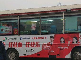 泉城路献血车