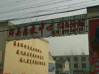 沛县急救中心120分站(120分站)