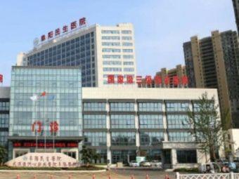 阜阳民生医院