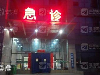洪洞县人民医院-急诊