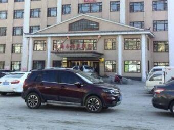 凌海市中医院