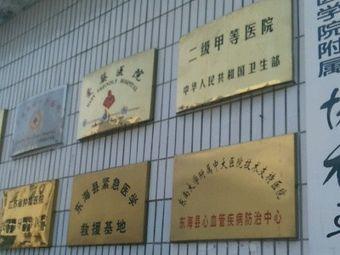 东海县紧急医学救援基地