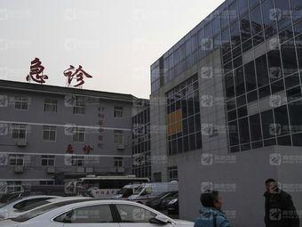 盱眙县中医院-急诊